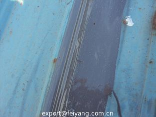 China Waterproof Polyaspartic Coating Projects-Petroleum Exterior Roof Waterproof Project supplier