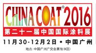 China Feiyang Protech attended Chinacoat 2016 factory