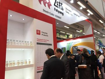 Attractive FEIYANG in 2017 European Coating Show