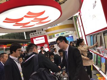 Feiyang achieved great success in Chinacoat 2017